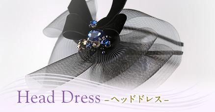 Head Dress  - ヘッドドレス -
