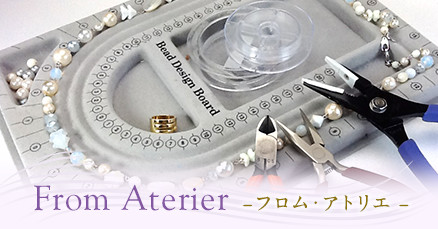 From Aterier - フロム・アトリエ -